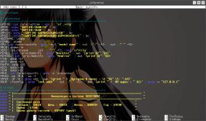 Подсветка синтаксиса nano
